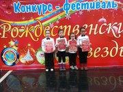 Танцевальная студия АйSANA ведет набор детей: