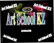 ART SCHOOL KZ  Курсы вокал профессиональное обучение