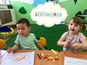 Десткий центр для развития детей